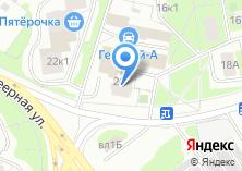 Компания «ЕИРЦ района Очаково-Матвеевское» на карте
