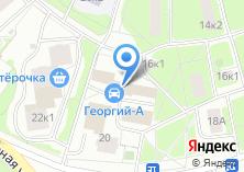 Компания «Георгий-А» на карте