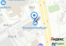 Компания «SpaceAuto» на карте