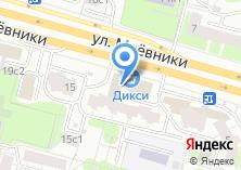 Компания «Бюрократъ» на карте