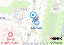 Компания «Почтовое отделение №119571» на карте
