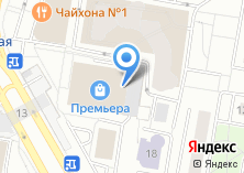 Компания «Кухни из Белоруссии» на карте