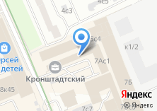 Компания «Сервис-ККМ» на карте
