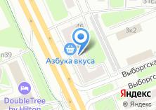 Компания «Elektrik-mos.ru» на карте