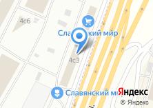 Компания «Sangold» на карте