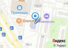 Компания «Детская музыкальная духовая школа им. М.И. Табакова» на карте