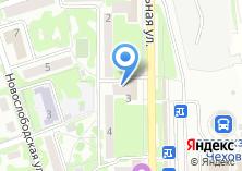 Компания «Почтовое отделение №142301» на карте