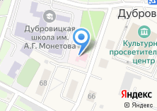 Компания «Амбулатория пос. Дубровицы» на карте