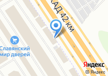 Компания «РосСпецТорг» на карте