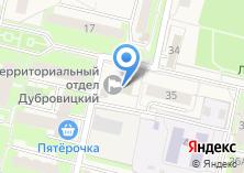 Компания «Администрация сельского поселения Дубровицкое» на карте
