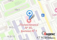 Компания «Травмпункт Городская поликлиника №28» на карте