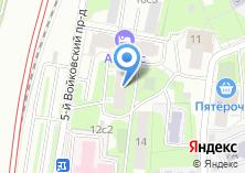 Компания «Ремонт окон Войковская» на карте