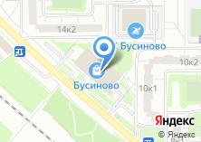 Компания «Секонд-хенд на Маршала Федоренко» на карте
