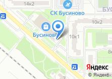 Компания «Цветочный магазин на ул. Маршала Федоренко» на карте
