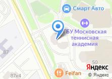 Компания «Салтек Русь» на карте