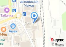 Компания «Магазин косметики и парфюмерии на Вокзальной площади» на карте