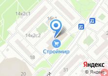 Компания «Otto» на карте