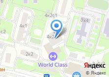 Компания «Рецикл Материалов» на карте