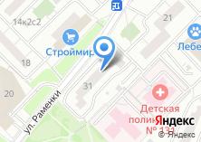 Компания «Магазин хозяйственных товаров на ул. Раменки» на карте