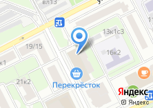 Компания «Сапсан Плюс» на карте