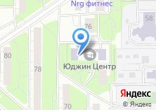 Компания «Центр социального обслуживания района Проспект Вернадского» на карте