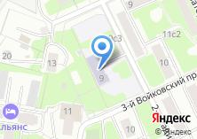 Компания «Средняя общеобразовательная школа №747» на карте