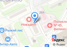 Компания «Арт-студио» на карте
