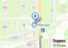 Компания «Аранж» на карте