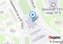 Компания «Средняя общеобразовательная школа №2020» на карте
