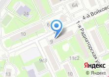 Компания «Жилищник района Войковский» на карте