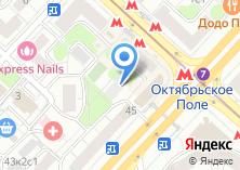 Компания «Стиль улиц» на карте