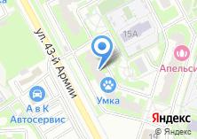 Компания «ФЛОРИСТИК» на карте