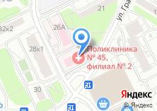 Компания «Женская консультация Городская поликлиника №81» на карте