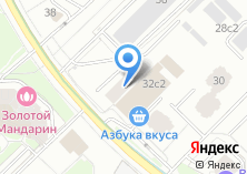 Компания «Удальцова-32/2» на карте