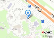 Компания «Мастерская по ремонту обуви и одежды на Зеленоградской» на карте