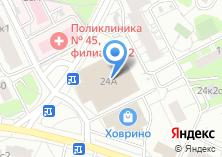 Компания «ЦентрОбувь» на карте