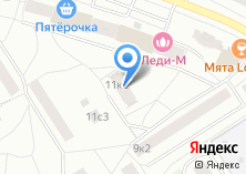 Компания «Мастерская по ремонту обуви на Петрозаводской» на карте