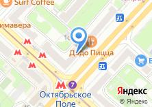 Компания «Емколбаски» на карте