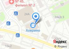 Компания «Магазин компрессионного трикотажа» на карте