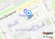 Компания «Почтовое отделение №121096» на карте