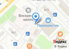 Компания «Лютики Цветочки» на карте