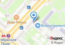 Компания «ВсеИнструменты.ру» на карте