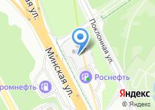 Компания «Vita Rus Motors» на карте