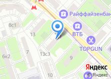 Компания «Магазин хозтоваров на ул. Маршала Бирюзова» на карте