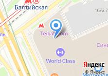 Компания «Форум Электро» на карте