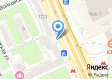 Компания «Церковная лавка на Ленинградском шоссе» на карте