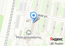 Компания «Почтовое отделение №142350» на карте