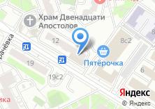 Компания «Ветэксперт» на карте