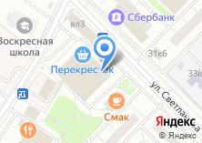 Компания «NoProblemPC» на карте