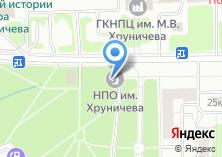 Компания «Завод медицинской техники и товаров народного потребления ФГУП» на карте